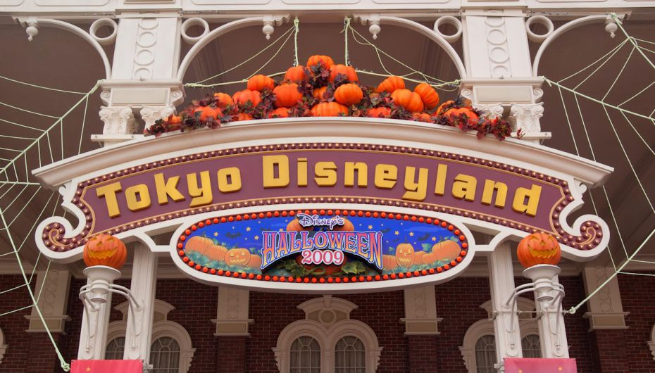 Disneyland Haloween